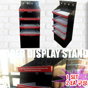 Paper display stand 1+1 구성